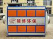 VOCs废气处理设备UV光解+活性炭吸附活性炭吸附装置