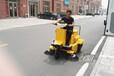 艾隆als1550扫地车,聊城三轮清扫车,河北道路扫地车,山东路面清扫机,泰安道路清扫车