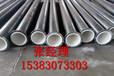 碳钢衬塑管道直缝衬塑管道焊接衬塑管道