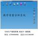 网上阅卷系统软件代理网上评卷专卖店/简单易操作