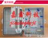 四川广电32芯光分路器箱