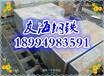 上海√南汇宽厚板按图切割
