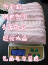 河北高阳20年诚信老厂礼品毛巾定制竹纤维毛巾现货供应可绣字LOGO