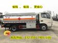 苏州国五5吨油罐车包上户多少钱