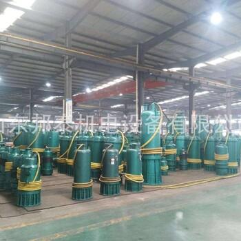 安徽池州礦用水泵BQS100-30-18.5KW防爆排污排沙潛水泵