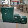 爆炸物品存放柜车载式爆破保险柜10件炸药储存柜800-600-1500型号