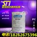 PC/日本帝人AD-5503薄壁制品用于电器电子质量保证服务周到