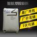 PC沙伯基础原GEEXL1414T高透明耐低温40度中等粘度