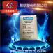 现货供应食品级医用级PC日本帝人L-1250RPC塑胶原料