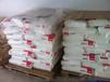 POM美国杜邦570增强级20%玻纤机械零件聚甲醛赛钢塑胶原料颗粒