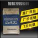 原料POM日本宝理M90-45抗紫外线标准级耐候