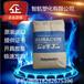 日本寶理POM工業注塑耐磨強塑料顆粒M90-04POM原料