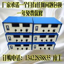 大功率氧化电源、电解抛光电源、电镀电源、电镀整流机图片