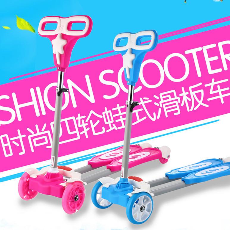 升降三轮四轮蛙式滑板车儿童活力车厂家批发