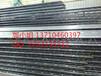 YXB65-254-762闭口楼承板系统