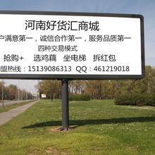 恭喜河南好货汇商城获2017年最受欢迎的电商平台称号