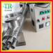 保定紫外线消毒器生产厂家640W