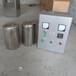 不锈钢水箱消毒器臭氧消毒器水箱自洁消毒器厂家直销