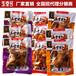厂家直供玉堂号香菇豆干批发休闲零食豆腐干10Kg/件