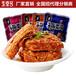 重庆特产玉堂号手撕素肉10kg批发全国招代理