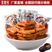 重庆特产樊三?#34917;?#20107;香菇豆干豆干10kg/件