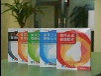 房产中介软件房产中介管理系统美萍房屋管理系统