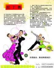 江夏拉丁舞培训,江夏银河之星舞蹈艺体培训中心
