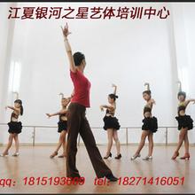 武汉江夏芭蕾形体训练塑身减肥训练