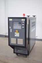湖北油温机哪家好、油温机的价钱、油温机的厂家