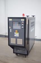 300度高温油模温机欧能机械