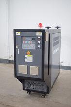 硫化机硫化板专用模温机