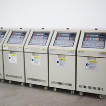 水温机的厂家、模温机的价格、油温机的价格