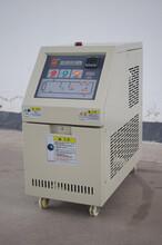 苏州纺织机械印花辊筒加热器