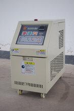 电缆挤出机水循环温度控制机