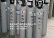 標準氣體混合氣體供應商廠家燃氣具實驗與熱值分析用標準氣體