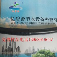 亿碧源供应江西吉安市果树小管出流苗木滴灌管一亩多少钱滴灌系列