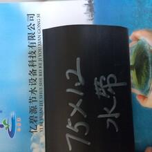 亿碧源节水供应江西吉安市永丰滴灌带施肥器,过滤器管材管件量大从优16mm0.220间距内镶式贴片滴灌带亿碧源农业生产专用