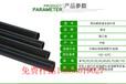 亿碧源供应河南节能灌溉新型滴箭喷灌用Φ32PE管园林园艺生产微喷主管工程报价