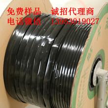 供应重庆φ16优质贴片式滴灌带全新料滴灌带厂家