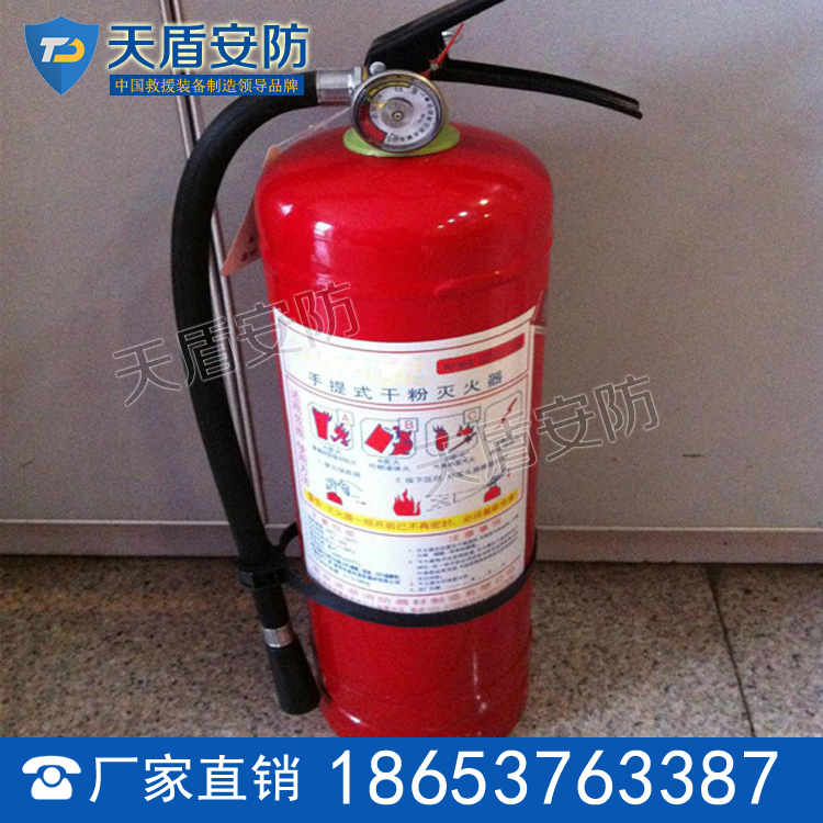 mfz/abc2干粉灭火器产品介绍mfz/abc2干粉灭火器是一种应用范围广,灭火效力高的灭火器.