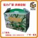 雞蛋彩箱特硬廣州彩箱廠訂做廣州紙箱廠家