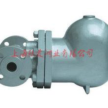 供应(杠杆浮球式蒸汽疏水阀)杠杆浮球式疏水阀厂家图片