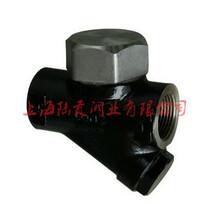 供应(热动力式蒸汽疏水阀)热动力疏水阀厂家图片