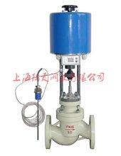供应(自力式电控温度调节阀)自力式温度调节阀厂家图片