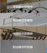 上海静安闸北区升降晾衣架/手摇晾衣架维修