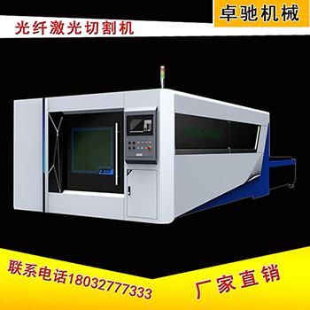 金属光纤激光切割机