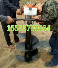 汽油挖坑机图片汽油挖坑机图片