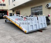 供应湛江茂名物流移动式登车台液压式登车桥集装箱装柜卸货平台图片