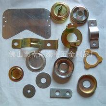 生产供应圆形铜四合扣金属纯铜四合扣广东四合扣