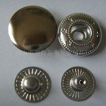 厂家专业提供加工831标准铁四合纽扣金色四合扣金属钮扣